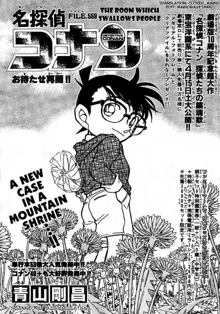 Detective Conan 559 Page 1
