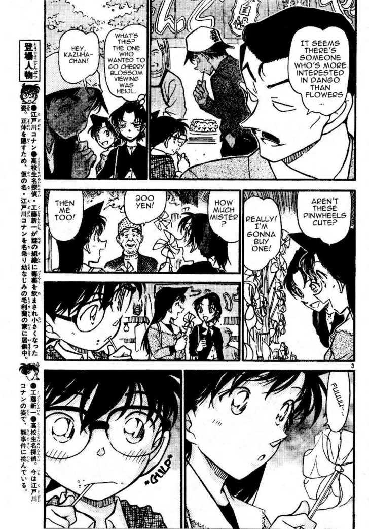 Detective Conan 559 Page 3