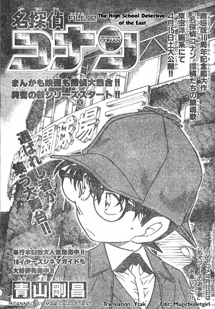 Detective Conan 562 Page 1