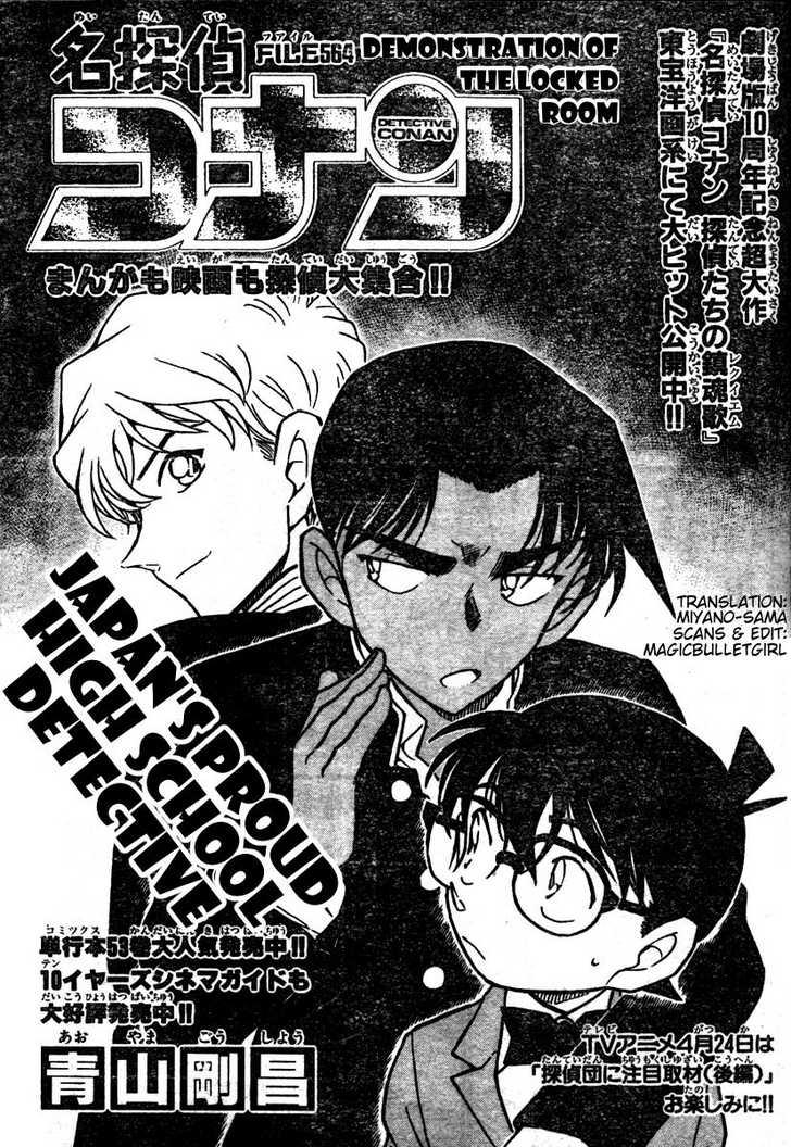 Detective Conan 564 Page 1