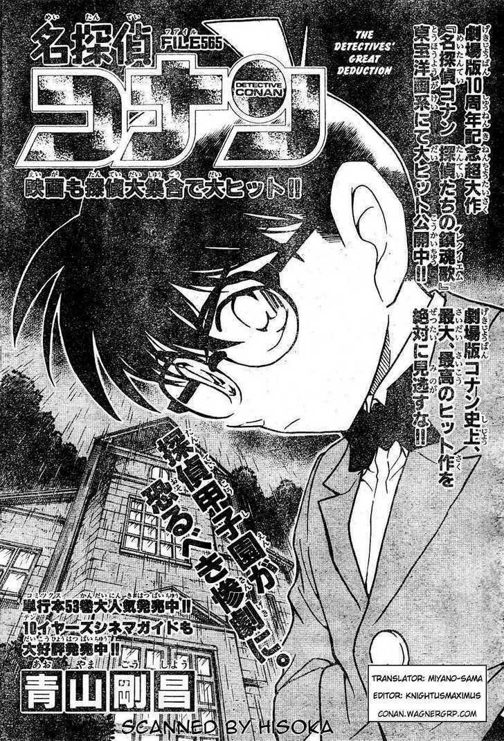 Detective Conan 565 Page 1