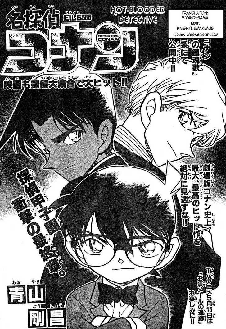 Detective Conan 566 Page 1