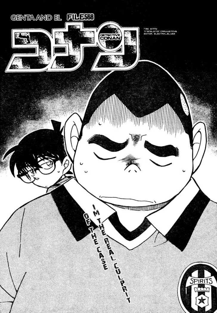 Detective Conan 568 Page 1