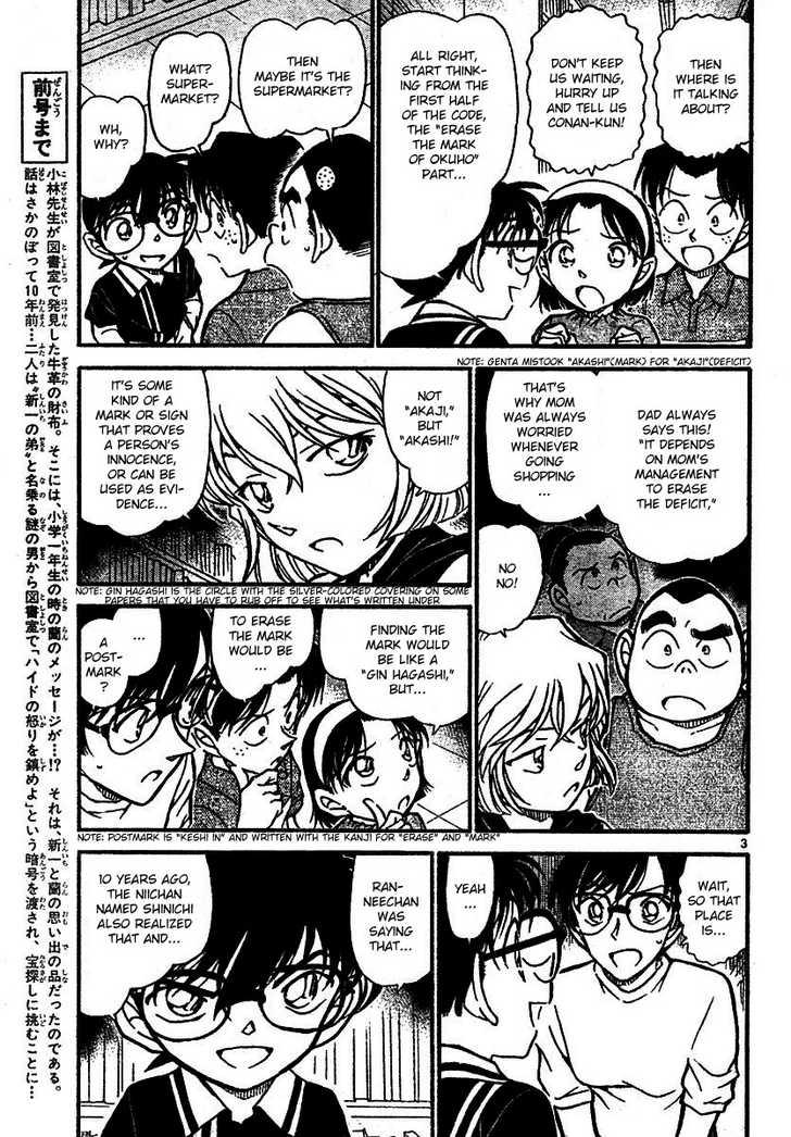 Detective Conan 572 Page 3