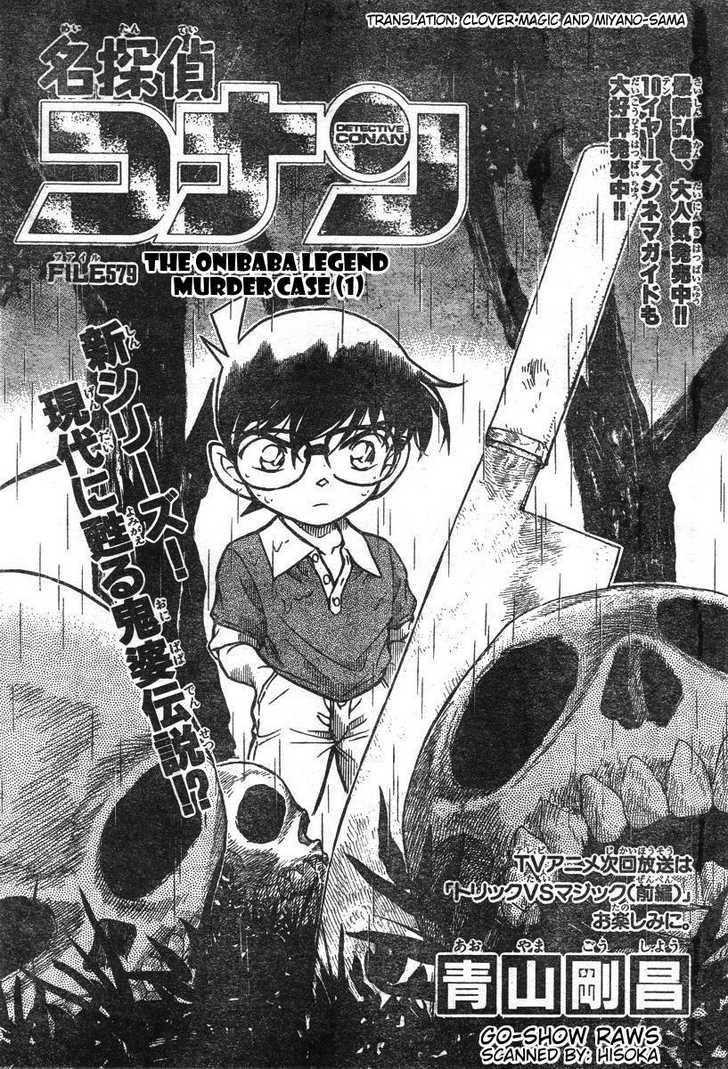 Detective Conan 579 Page 1