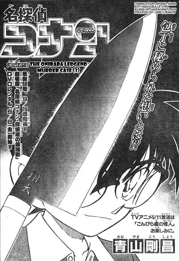 Detective Conan 581 Page 1