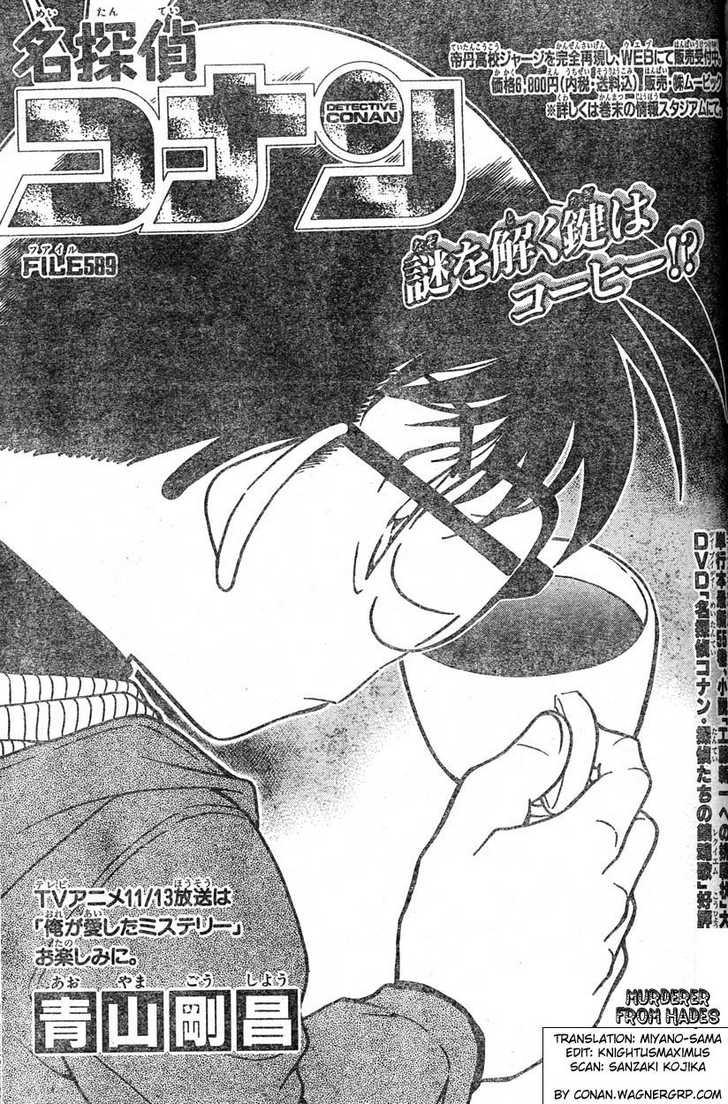 Detective Conan 589 Page 1