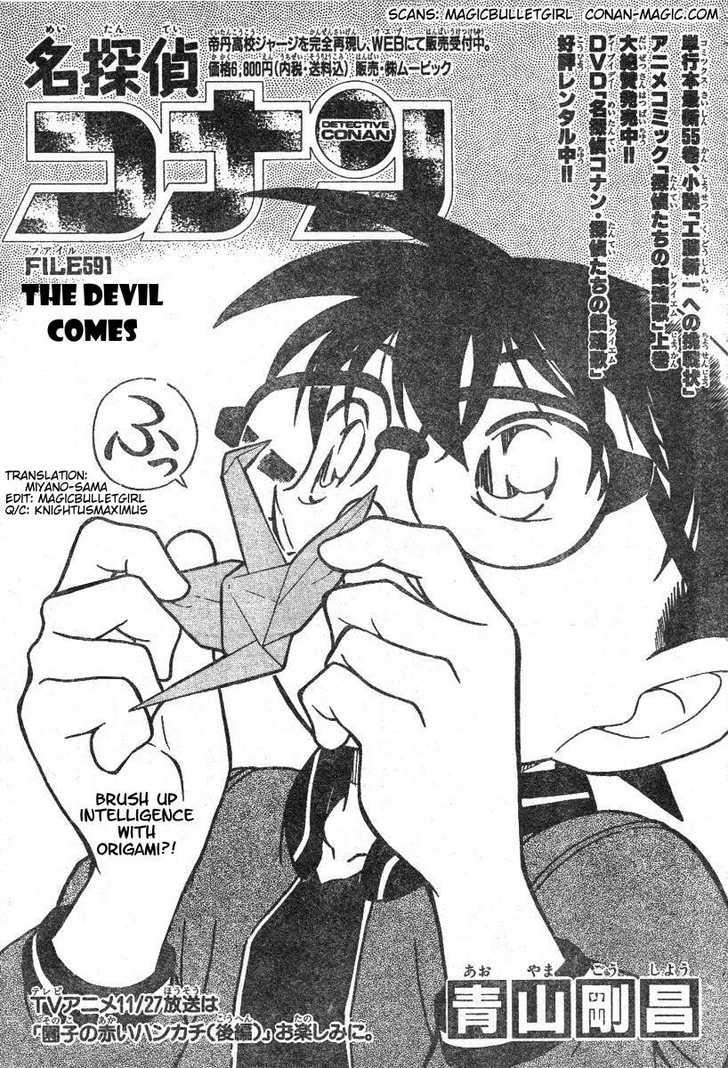 Detective Conan 591 Page 1
