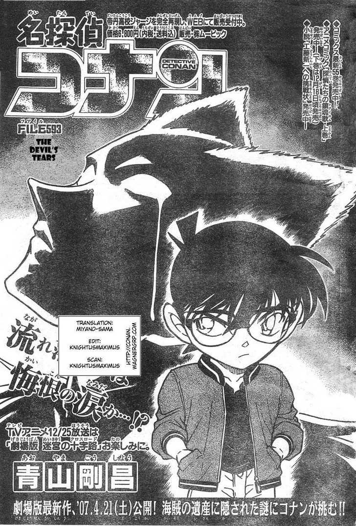 Detective Conan 593 Page 1