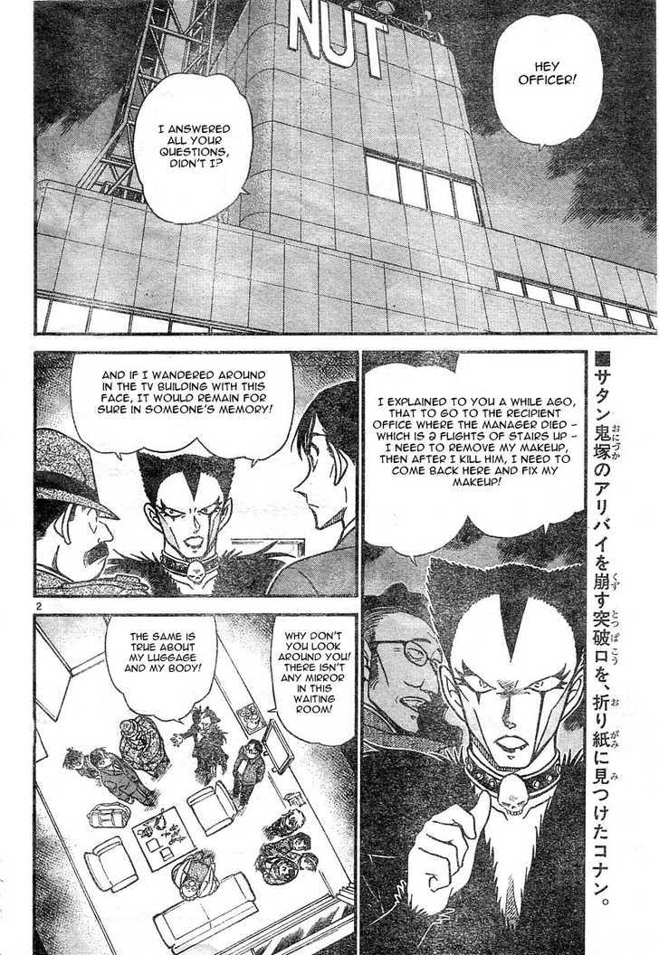 Detective Conan 593 Page 2