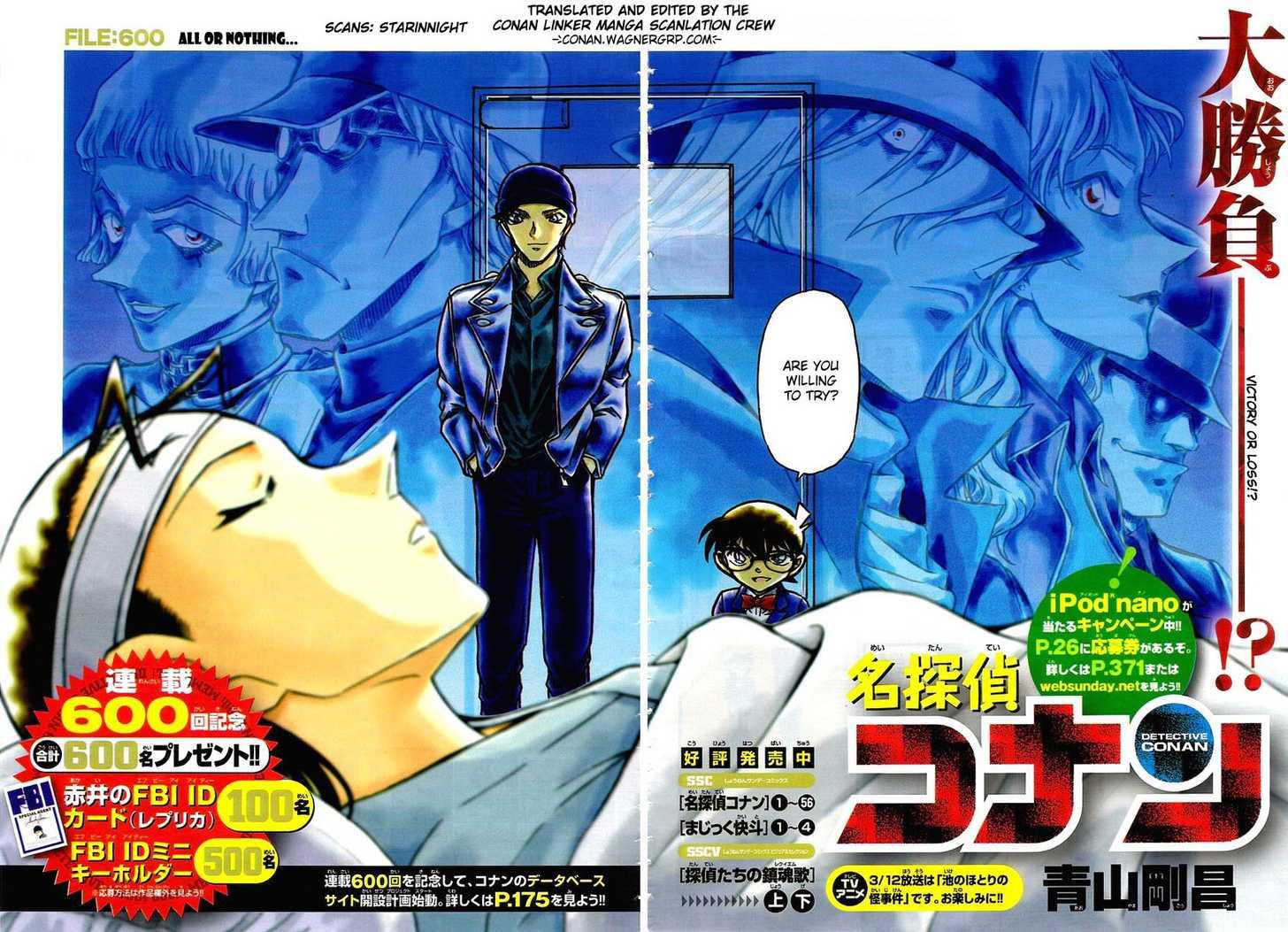 Detective Conan 600 Page 2