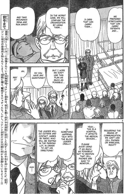 Detective Conan 600 Page 3