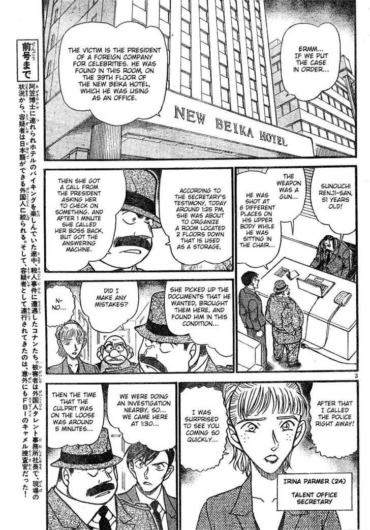 Detective Conan 606 Page 3