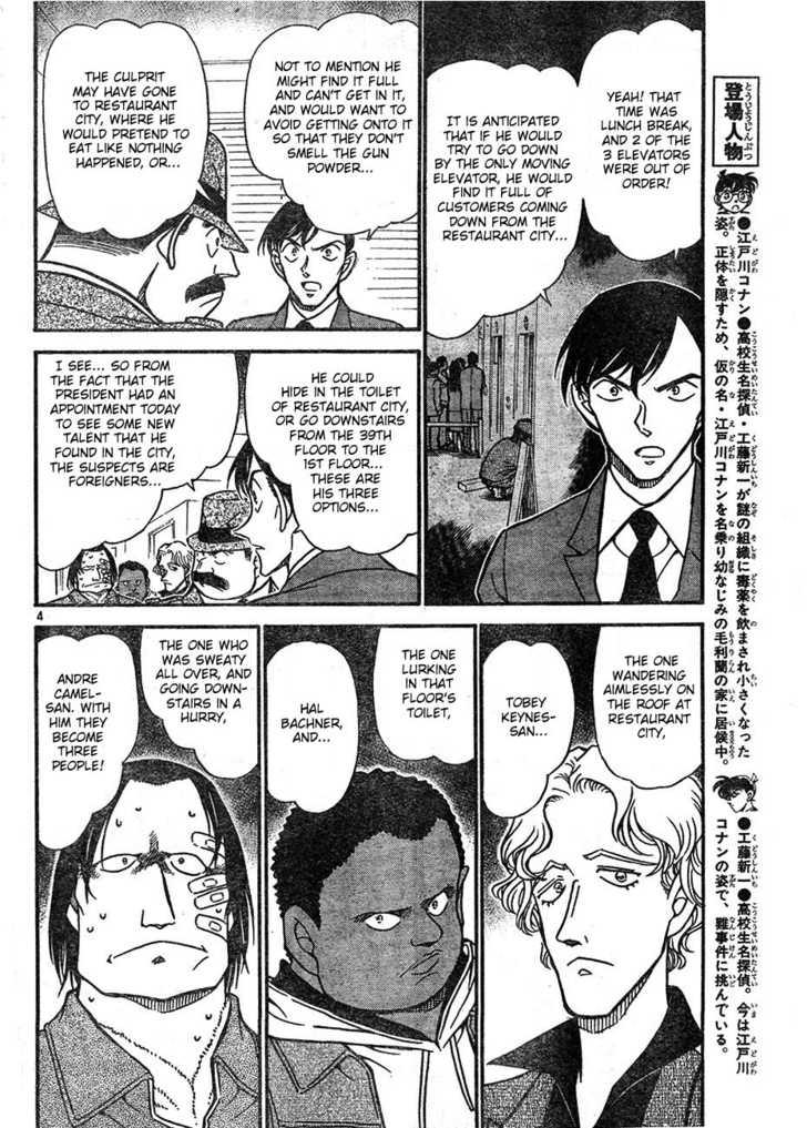 Detective Conan 606 Page 4