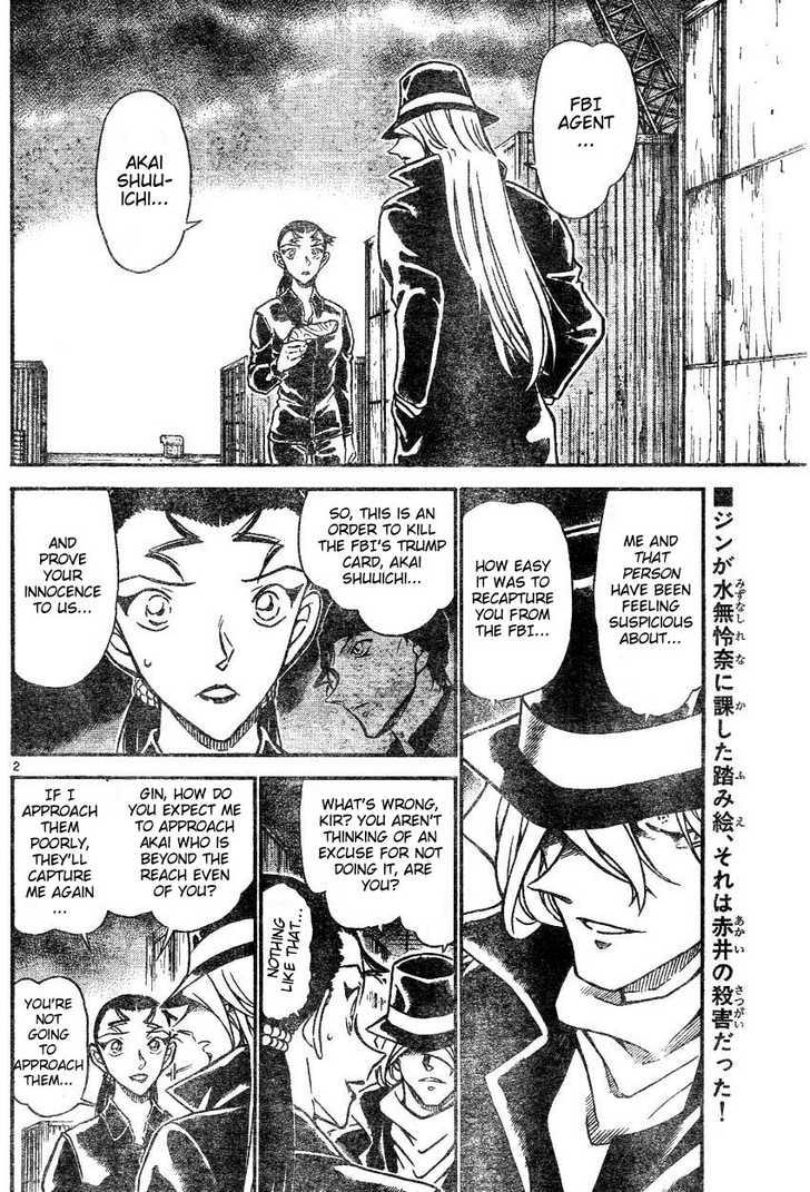 Detective Conan 607 Page 2