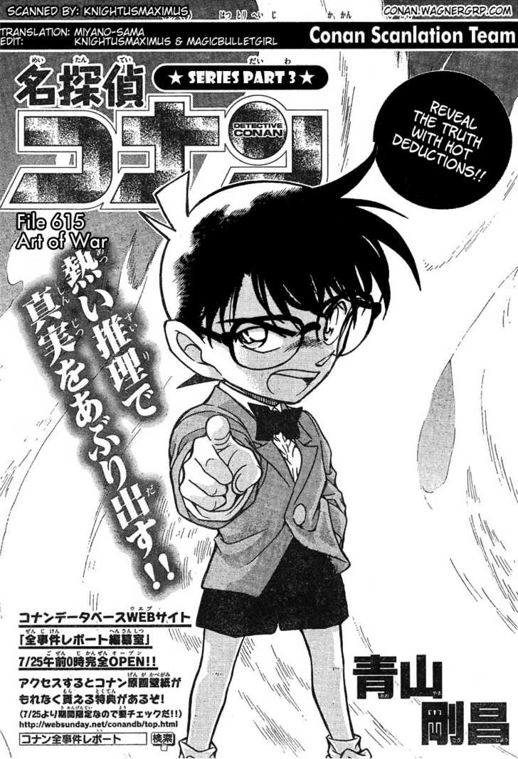 Detective Conan 615 Page 2