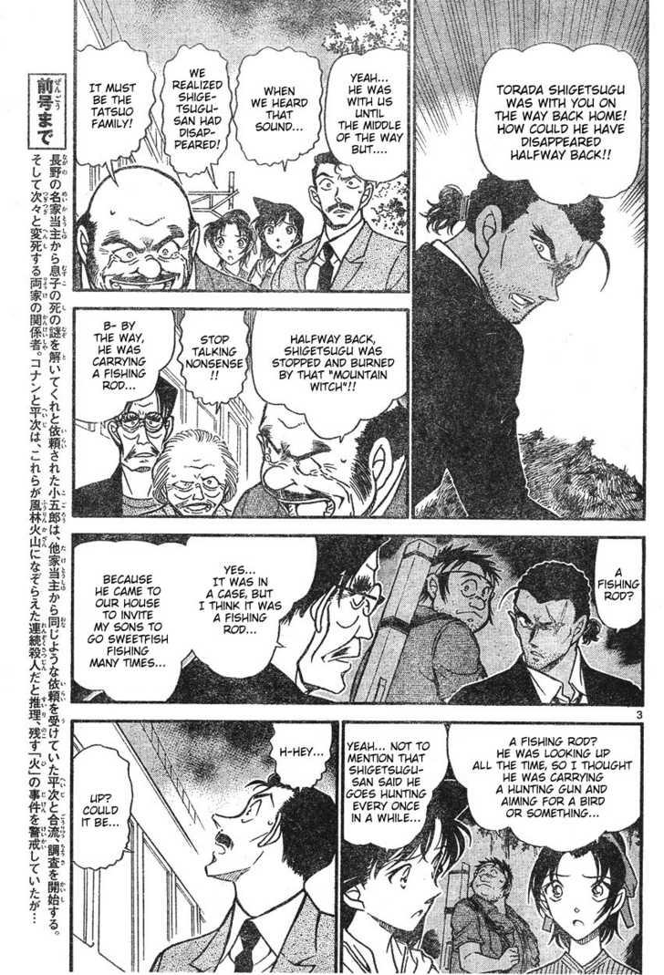 Detective Conan 617 Page 3