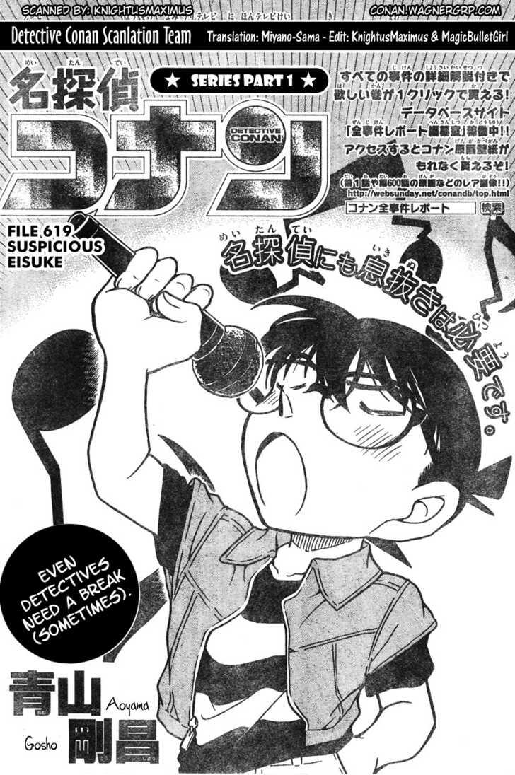 Detective Conan 619 Page 1