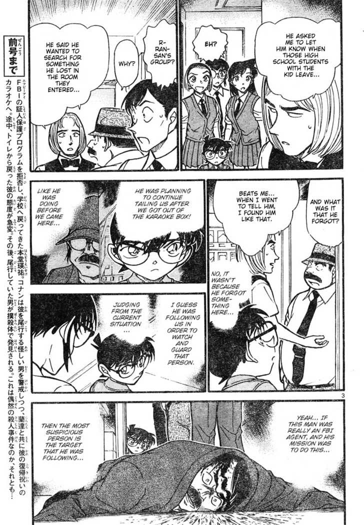 Detective Conan 620 Page 3