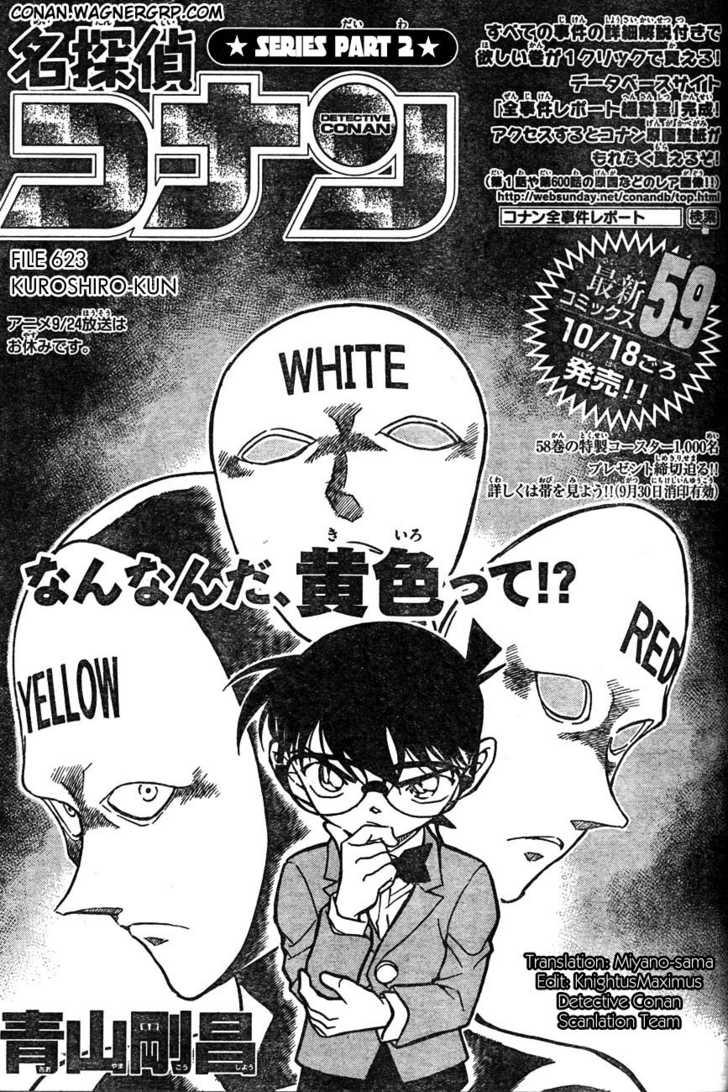 Detective Conan 623 Page 1
