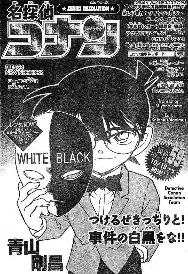 Detective Conan 624 Page 1