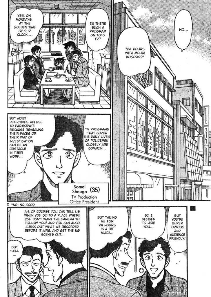 Detective Conan 628 Page 2