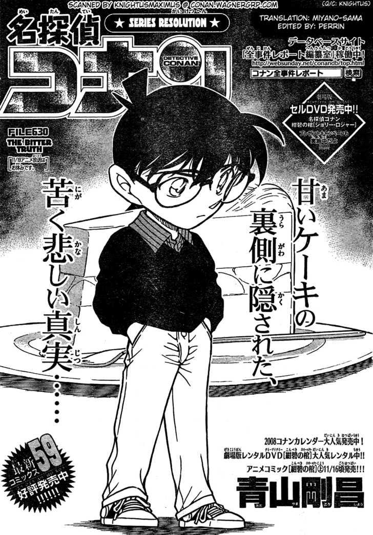 Detective Conan 630 Page 1