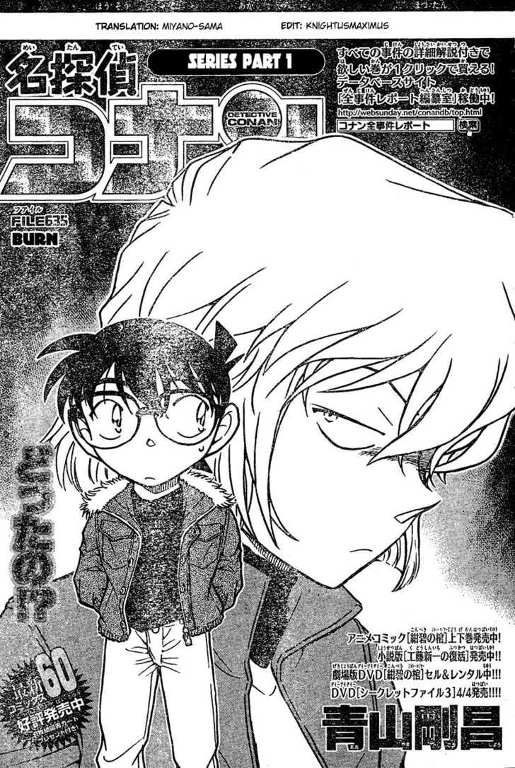 Detective Conan 635 Page 1