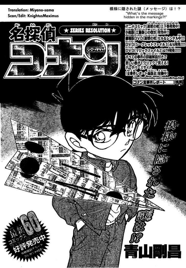 Detective Conan 639 Page 1
