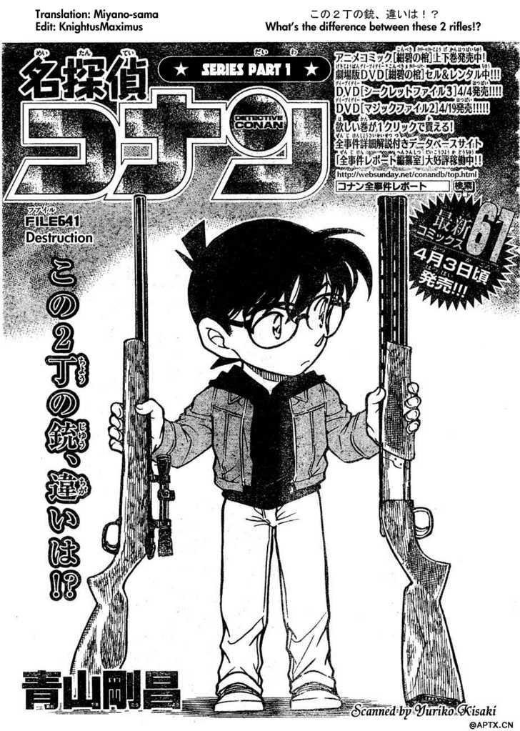 Detective Conan 641 Page 1