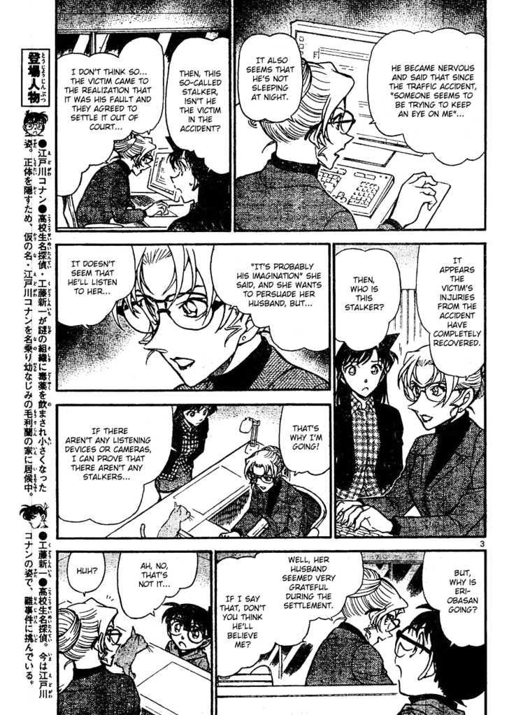 Detective Conan 643 Page 3