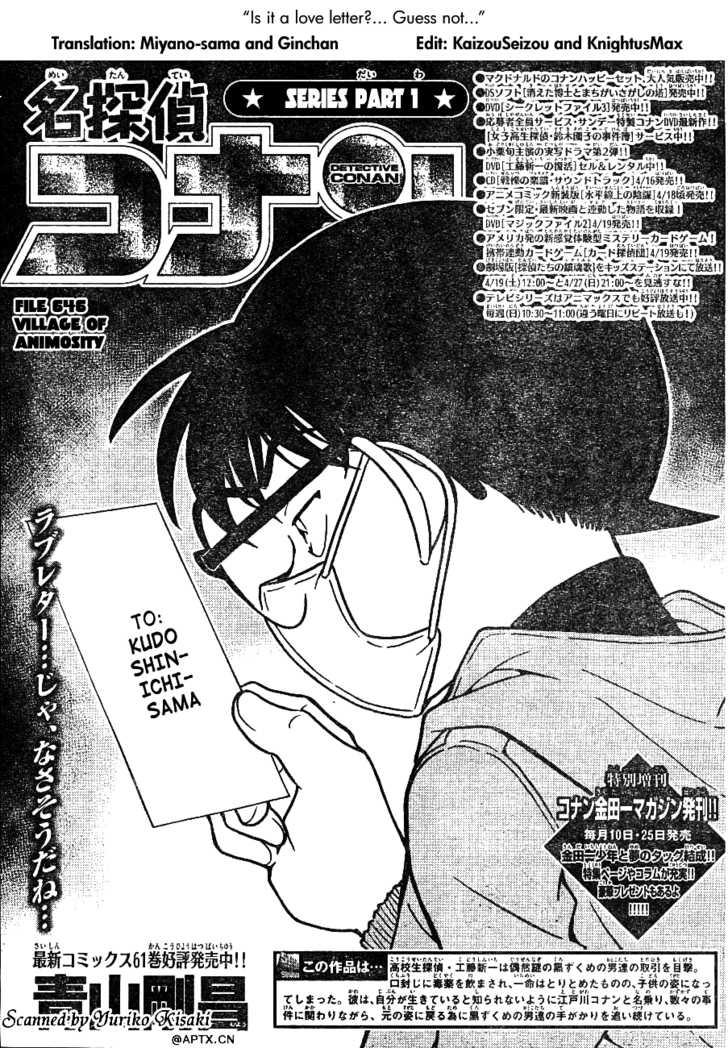 Detective Conan 646 Page 1