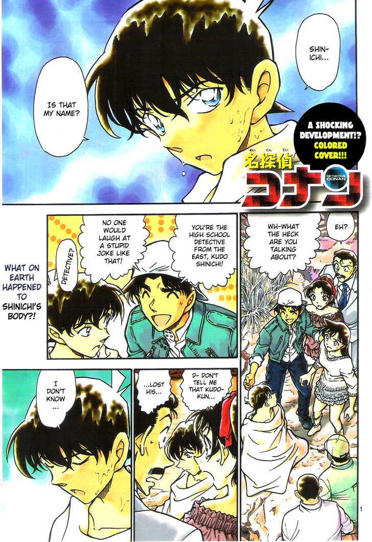 Detective Conan 647 Page 1