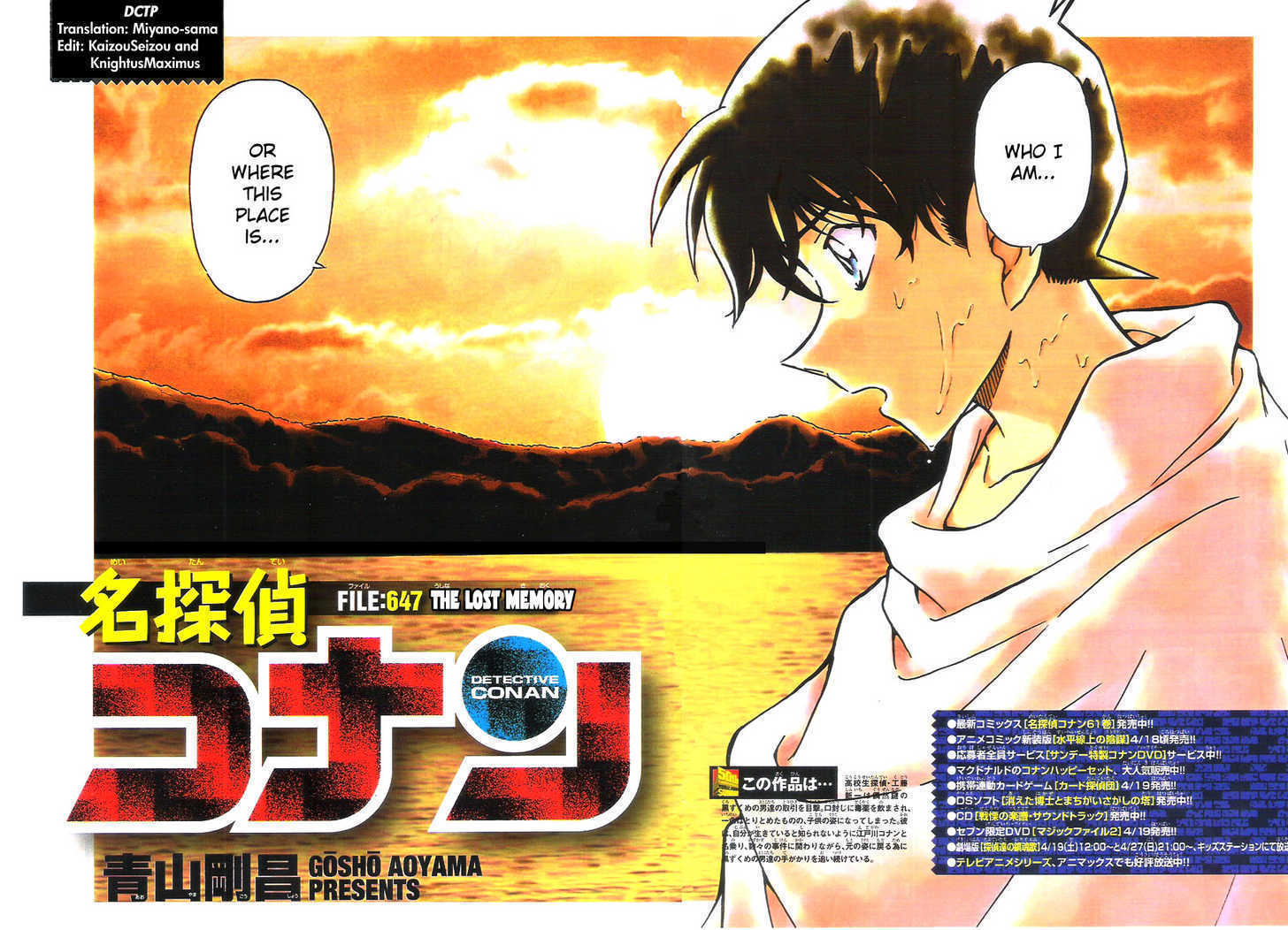 Detective Conan 647 Page 2