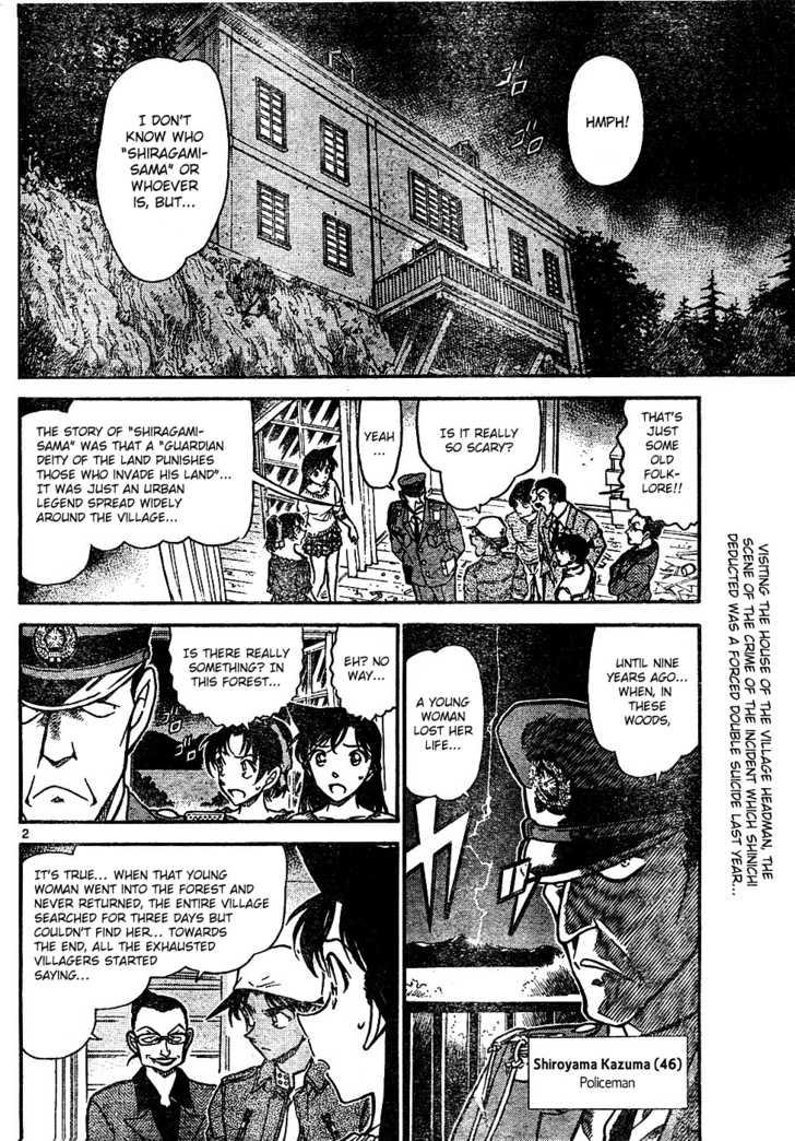 Detective Conan 648 Page 2
