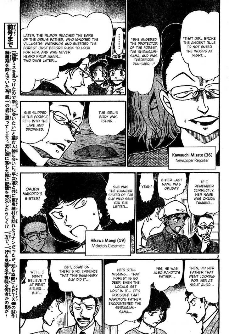 Detective Conan 648 Page 3