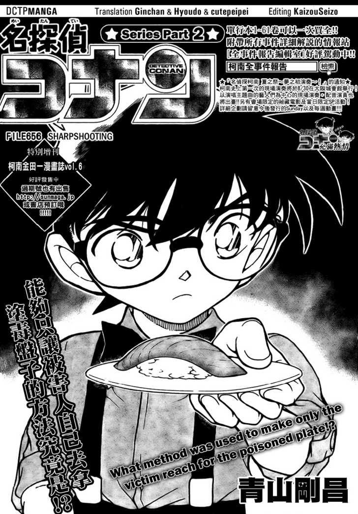 Detective Conan 656 Page 2