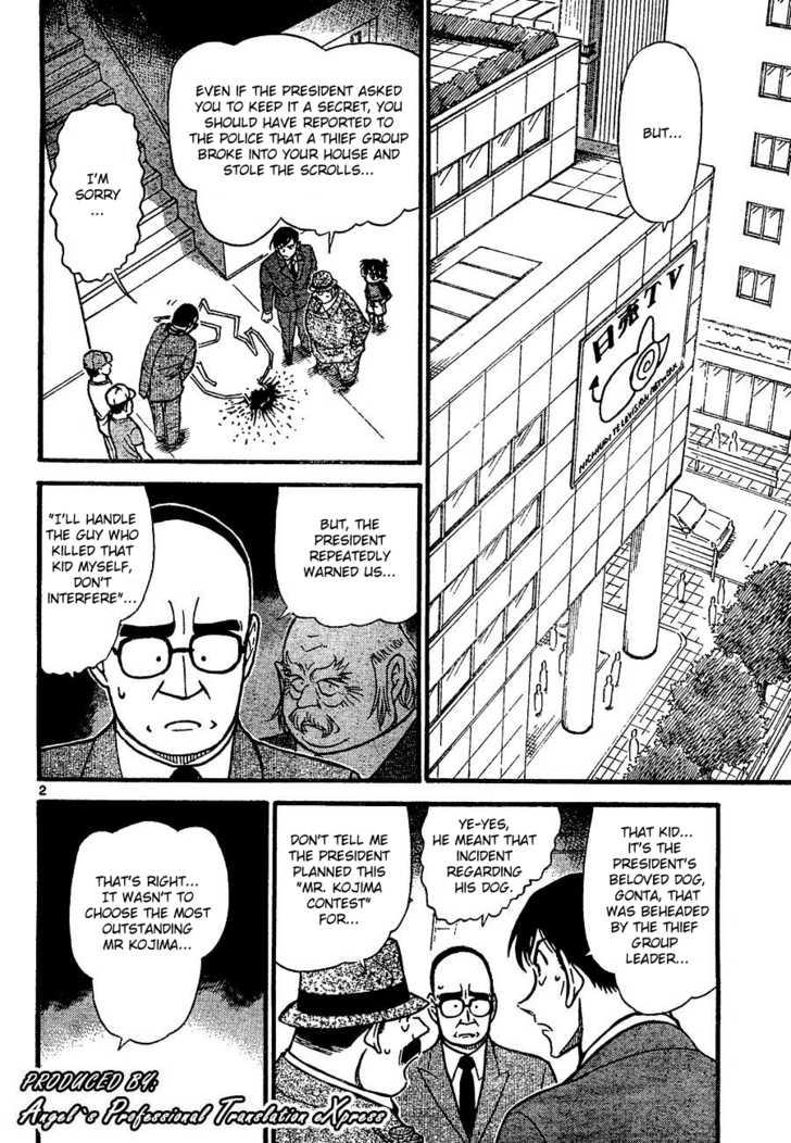 Detective Conan 660 Page 2