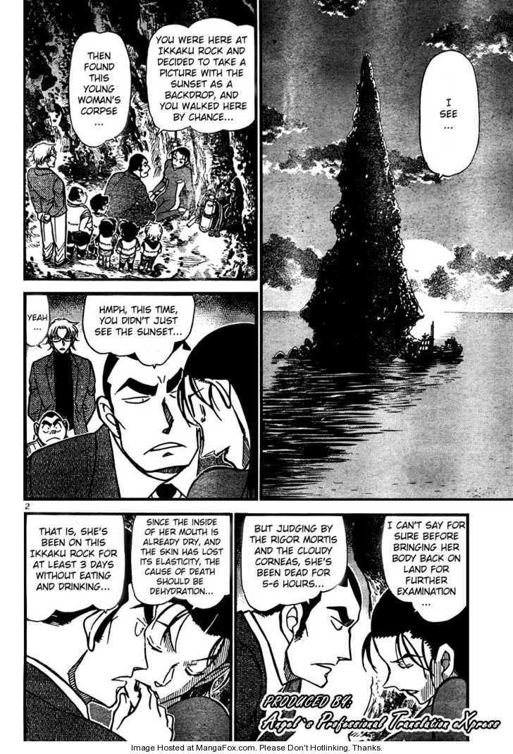 Detective Conan 665 Page 2
