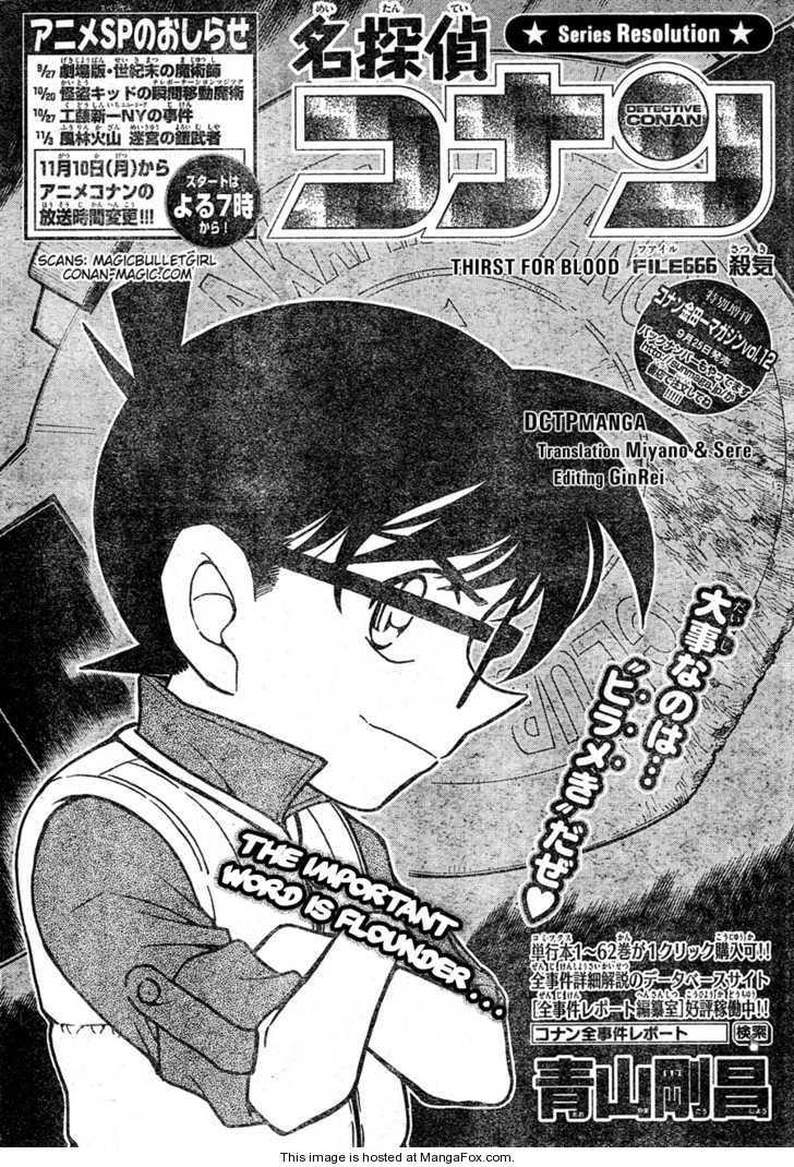 Detective Conan 666 Page 1