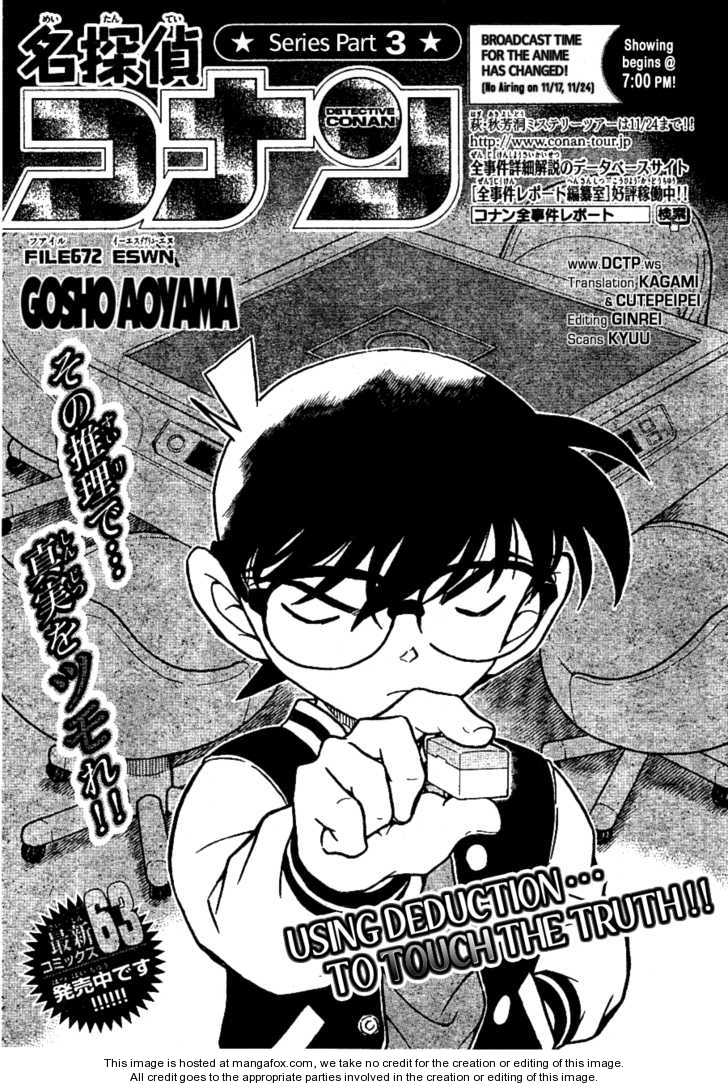 Detective Conan 672 Page 1