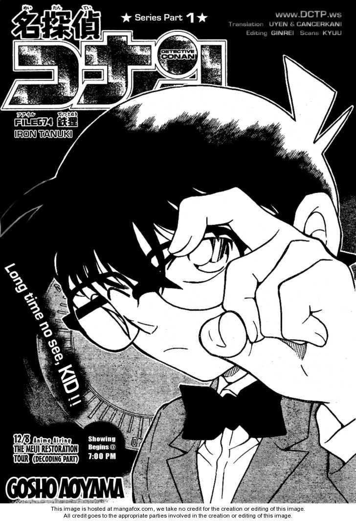Detective Conan 674 Page 1