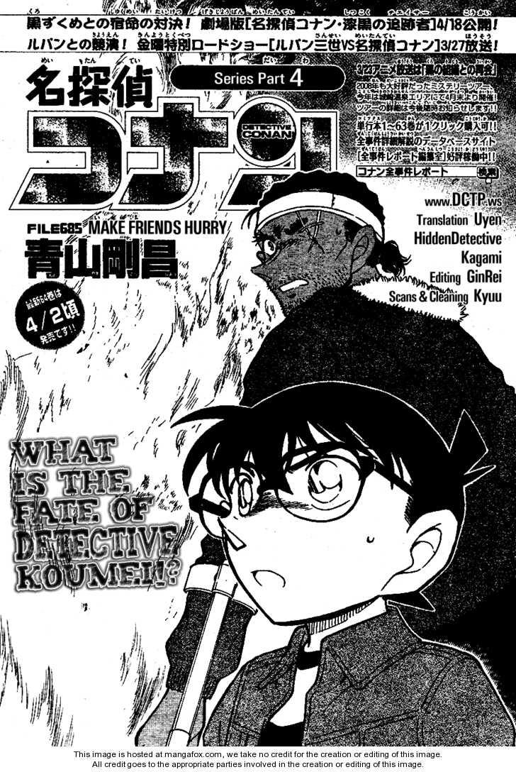 Detective Conan 685 Page 1