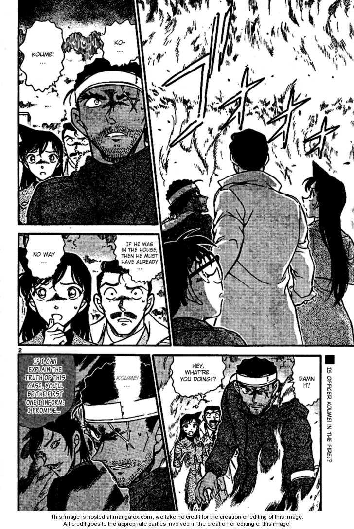 Detective Conan 685 Page 2