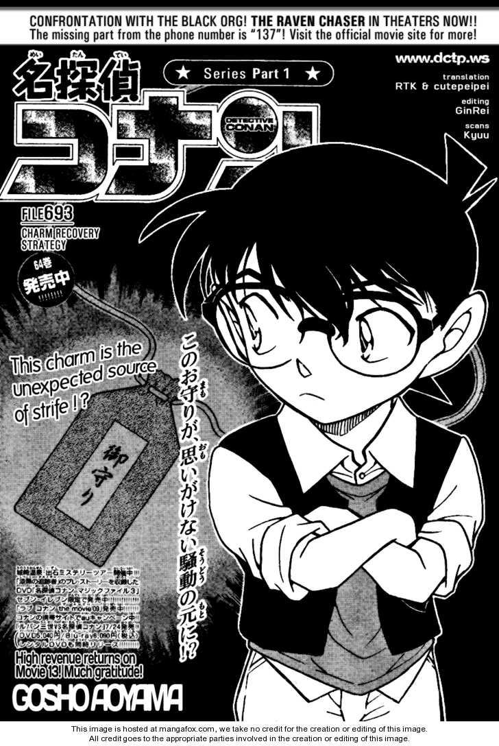 Detective Conan 693 Page 1