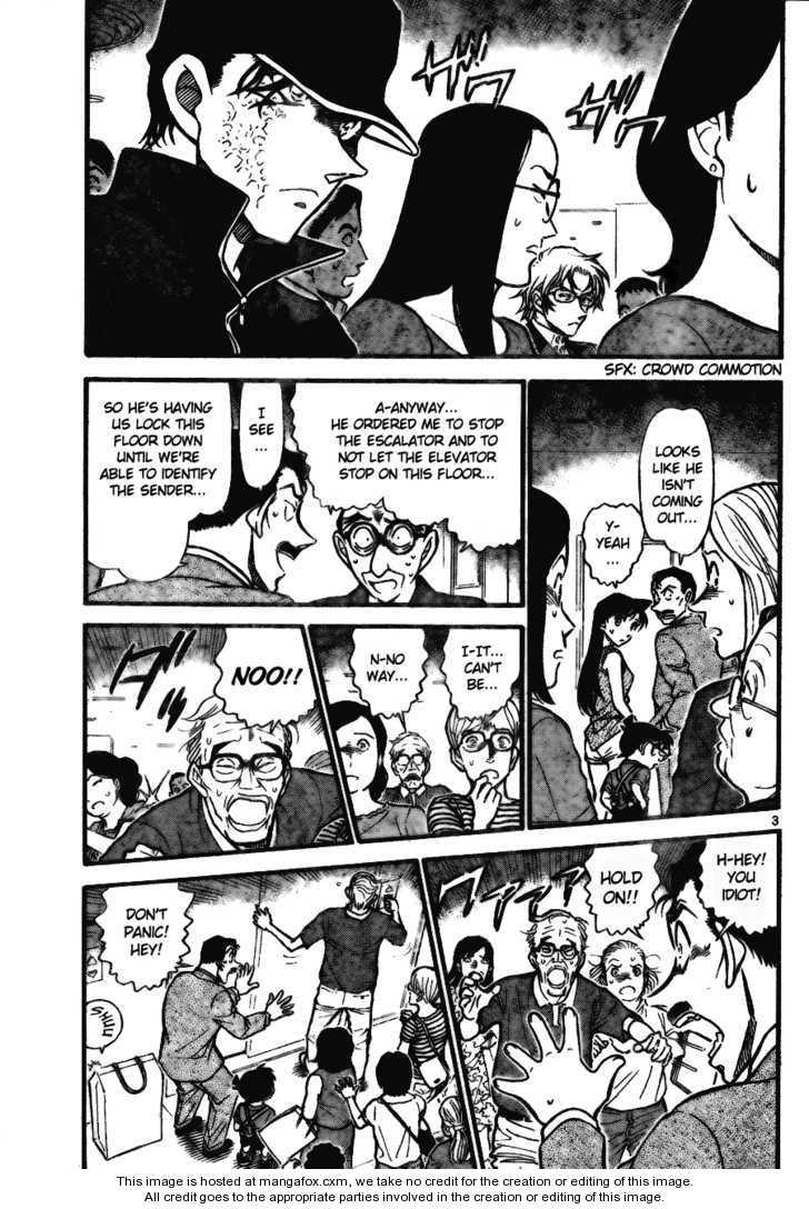 Detective Conan 701 Page 3