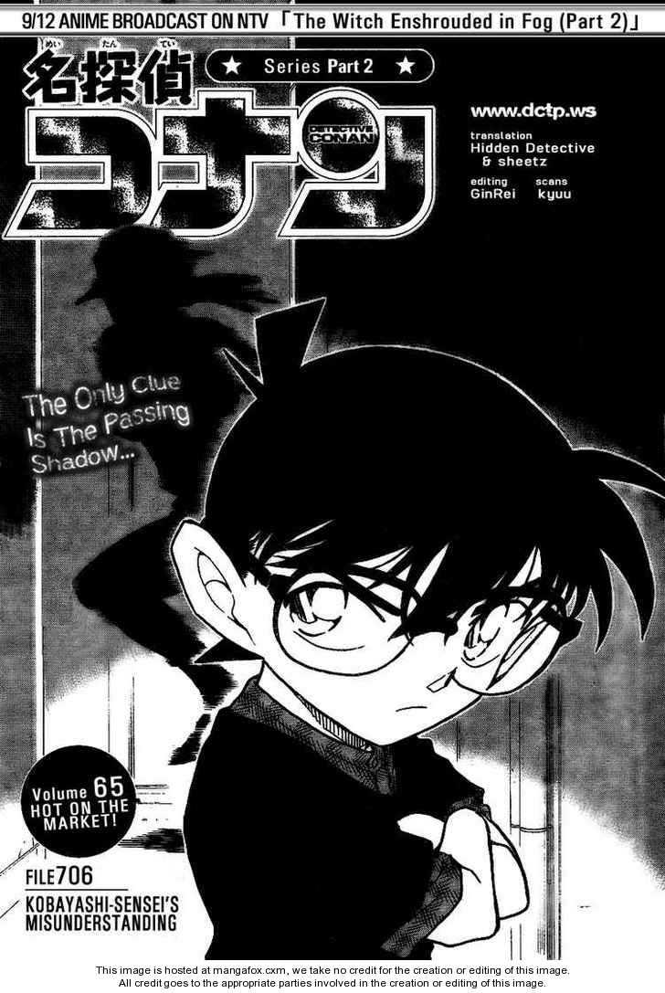 Detective Conan 706 Page 1