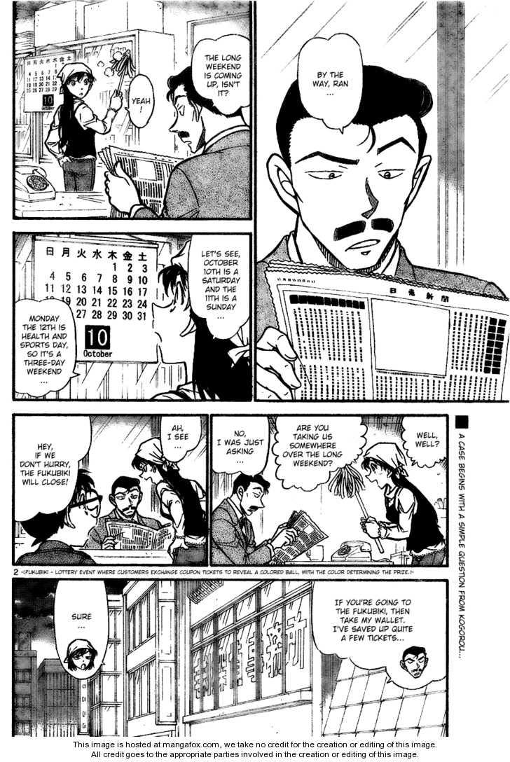 Detective Conan 709 Page 2