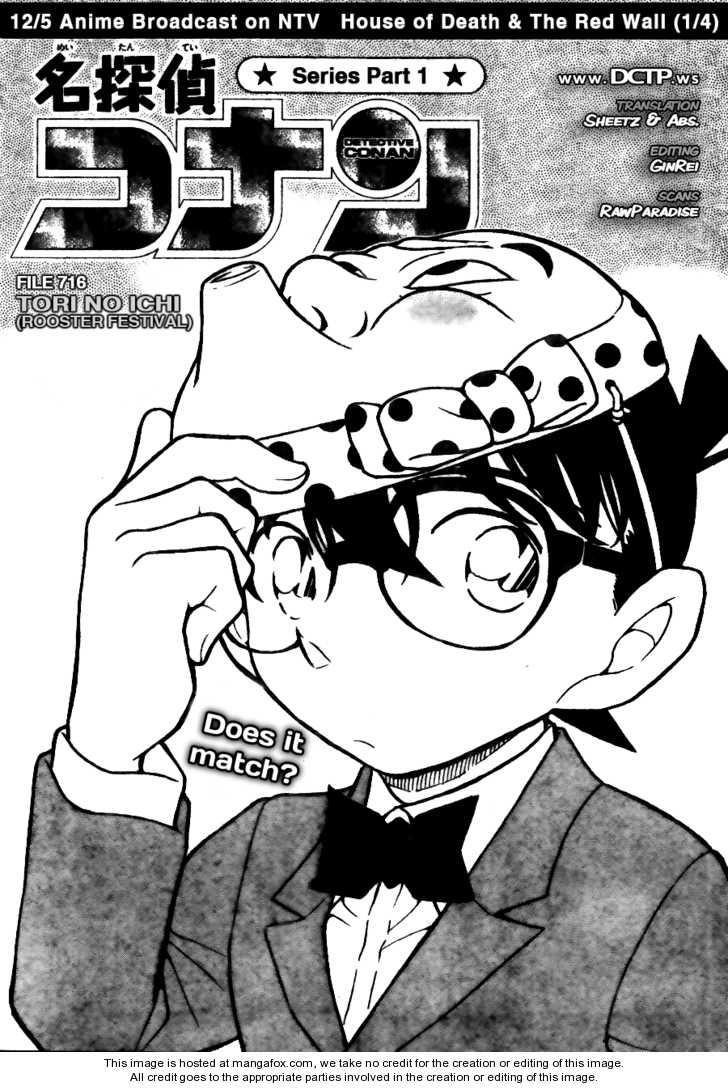 Detective Conan 716 Page 1
