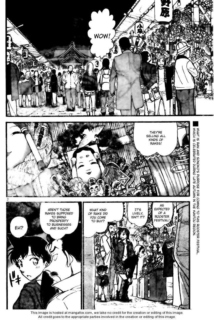 Detective Conan 716 Page 2